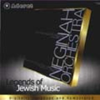 Neginah - A Chassidic Wedding Volume 2