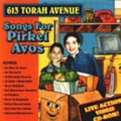 613 Torah Avenue - DVD Songs For Pirkei Avos