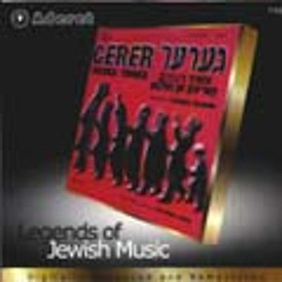 Gerer Chassidim - Marches & Waltzes Vol. 1