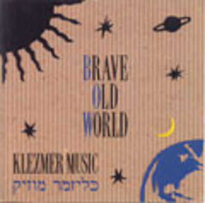 Brave Old World - Klezmer Music