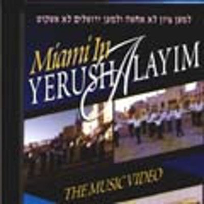 Yerachmiel Begun and The Miami Boys Choir - Miami In Yerushalayim
