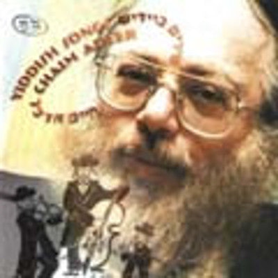 Cantor Chaim Adler - Yiddish Songs