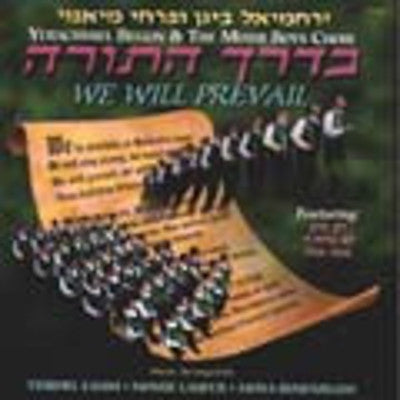 Yerachmiel Begun and The Miami Boys Choir - Bederech Hatorah