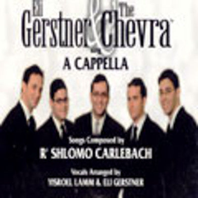 Chevra - Chevra Acapella
