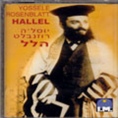 Cantor Yossele Rosenblatt - Hallel Collection