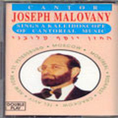 Cantor Joseph Malovany - A Kaleidescope Of Cantorial Music