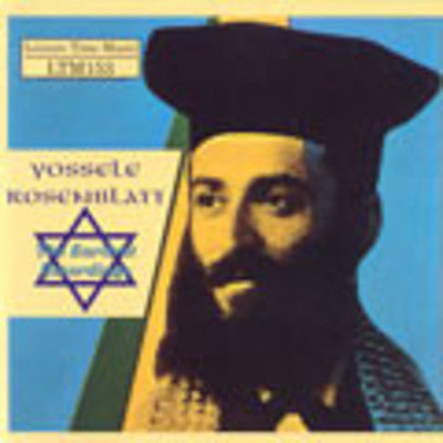 Cantor Yossele Rosenblatt - The Earliest Recordings