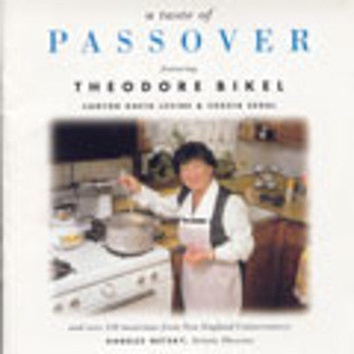 Various - A Taste of Passover