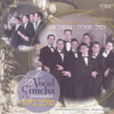 Kol Zimra - Vocal Simcha Ensemble