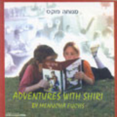 Menucha Fuchs - Adventures With Shiri