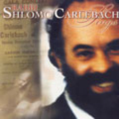 Shlomo Carlebach - Rabbi Shlomo Carlebach Sings Live 1962