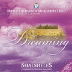 Shalsheles - Dreaming single