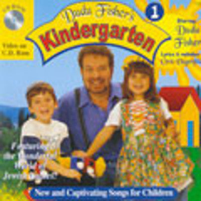 Dudu Fisher - Dudus Kindergarten 1 (English)