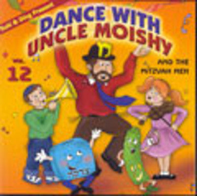 Uncle Moishy - Dance With - Volume 12