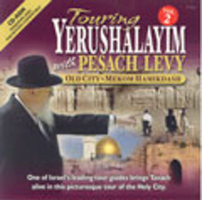 Touring Yerushalayim with Pesach Levy 2