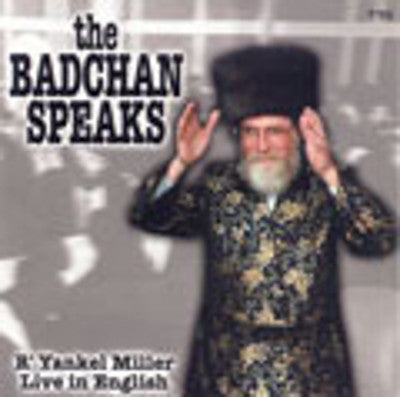 R Yankel Miller - The Badchan Speaks (in english)