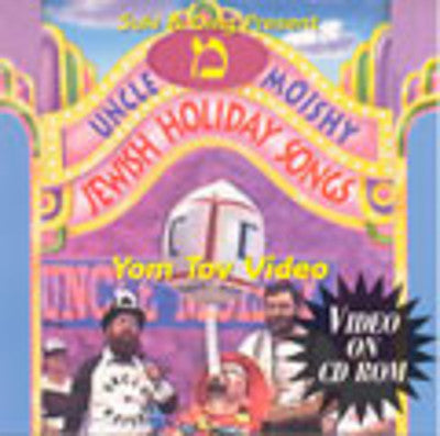 Uncle Moishy - Jewish Holiday Songs DVD