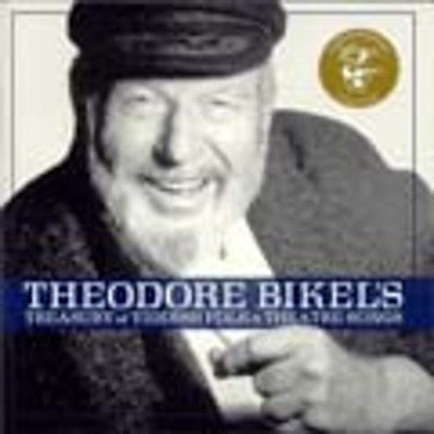 Theodore Bikel - Treasury of Yiddish folk and Theatre Songs
