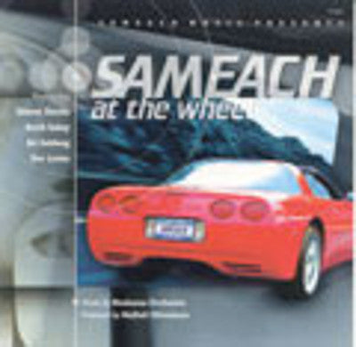 Sameach Productions - Sameach At The Wheel