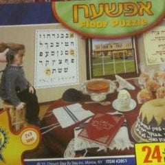 Chinuch Step By Step - Upsherin 24 Piece Floor Puzzle