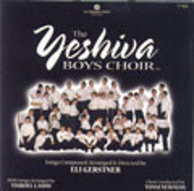Yeshiva Boys Choir - Yeshiva Boys Choir 1
