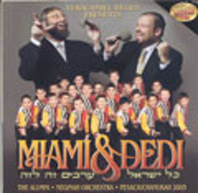Yerachmiel Begun and The Miami Boys Choir - Miami 26 With Dedi - CD