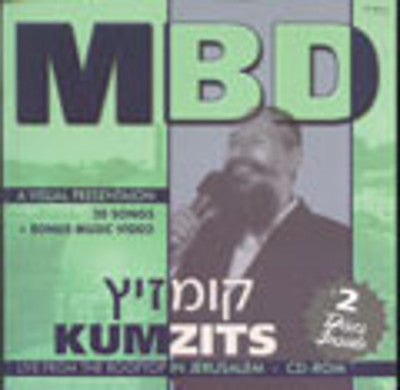 Kumzitz The Video