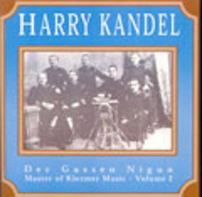 Harry Kandel - Master Of Klezmer Music Vol. 2