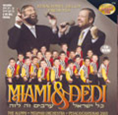 Yerachmiel Begun and The Miami Boys Choir - Miami & Dedi The Video