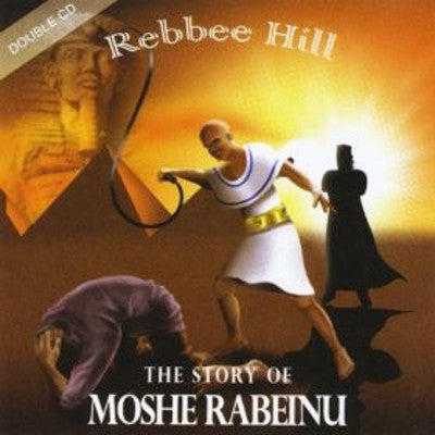 Rebbee Hill - The Story of Moshe Rabeinu
