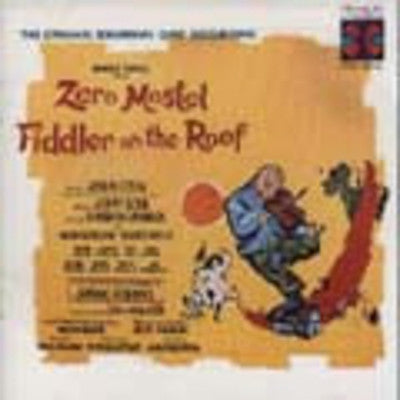 Various - Fiddler On The Roof