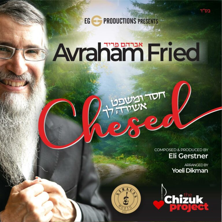 Avraham Fried - Chesed (Single)