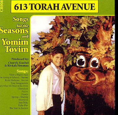 613 Torah Ave - Seasons