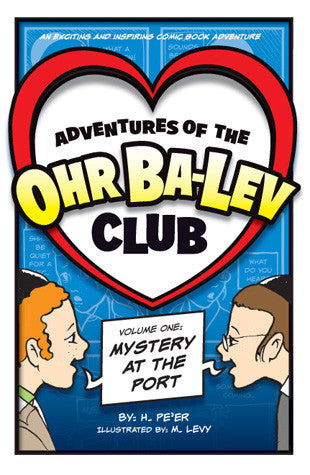 Adventures of the Ohr Ba-Lev Club
