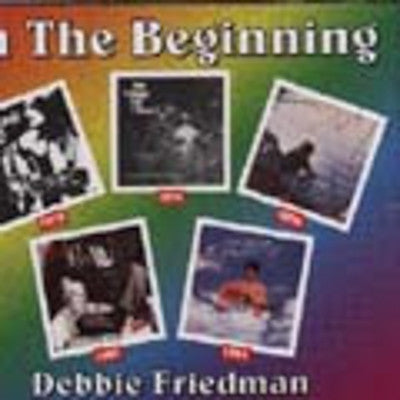 Debbie Friedman - In Beginning