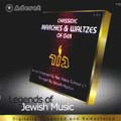 Gerer Chassidim - Marches & Waltzes Vol. 2