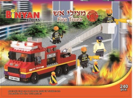 Binyan Blocks - Fire Truck