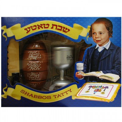 Shabbos Tatty