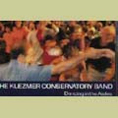Klezmer Conservatory Band - Dancing In The Aisles