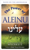 The Power of Aleinu