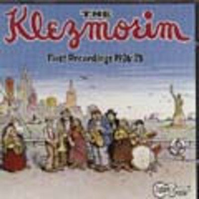 Klezmorim - First Recording