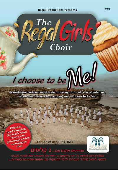 The Regal Girls Choir - I Choose To Be ME! (Video)