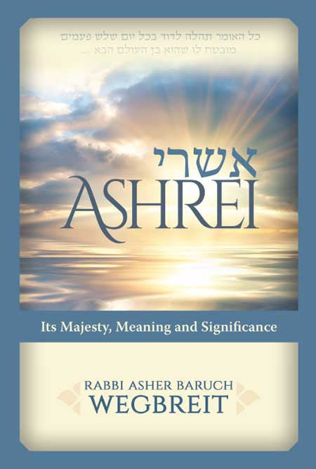 Ashrei -- its majesty, meaning and significance