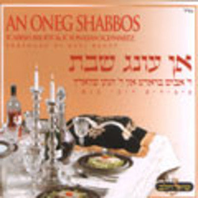 Abish Brodt - An Oneg Shabbos