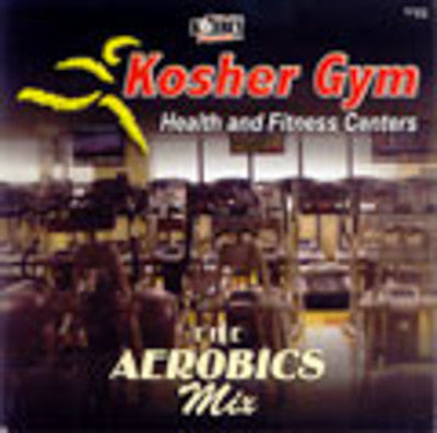 Various - Kosher Gym The Aerobics Mix