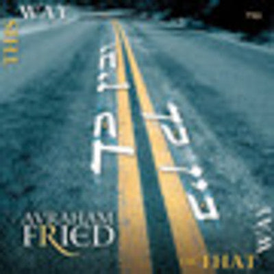 Avraham Fried - Bein Kach