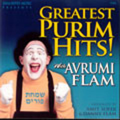 Avromie Flam - Greatest Purim Hits