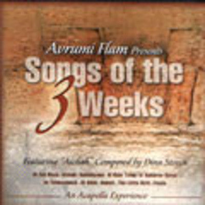 Avromie Flam - Songs of the Three Weeks