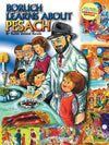 Boruch Learns About Pesach - Laminated edition