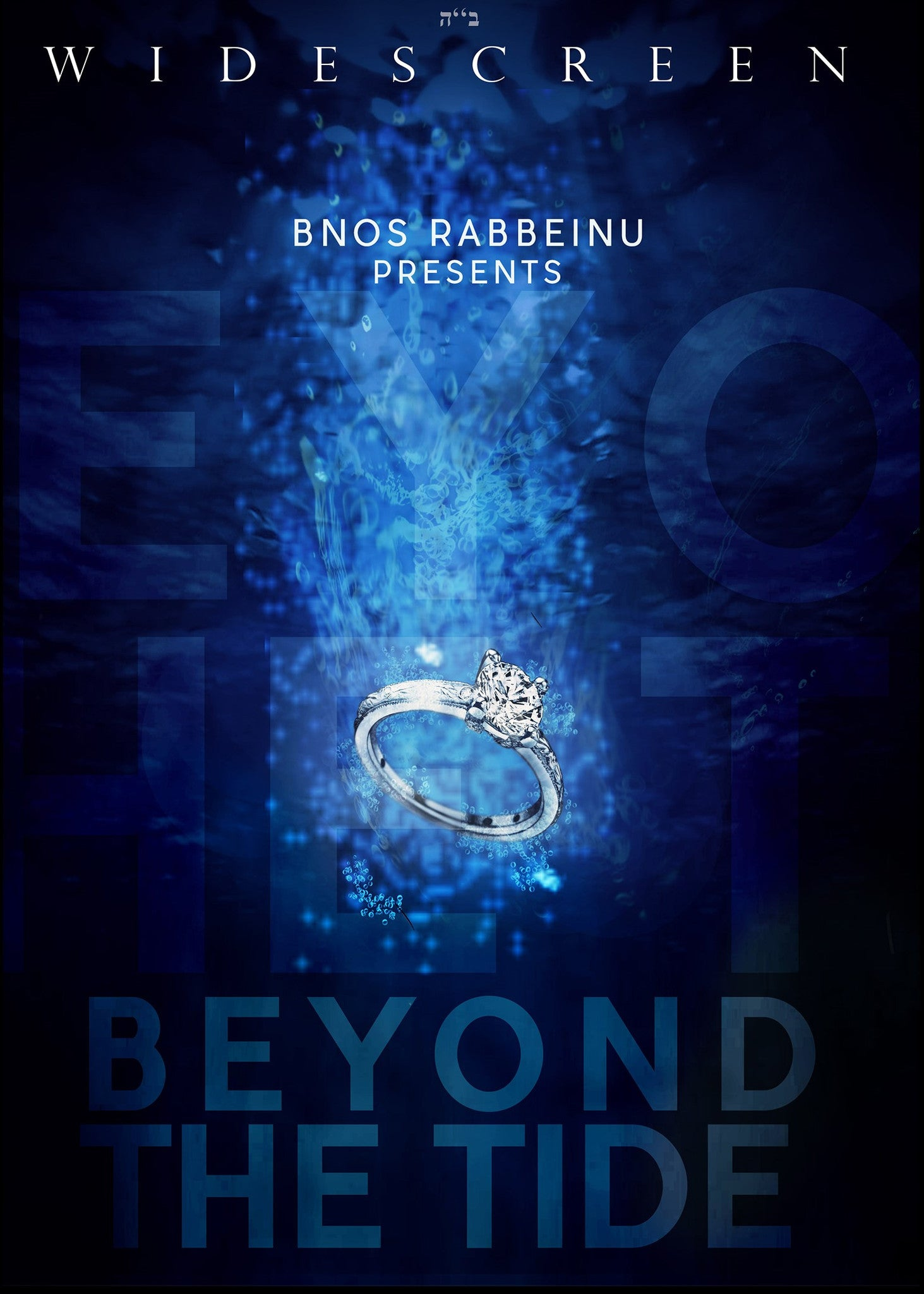 Bnos Rabbeinu - Beyond the Tide